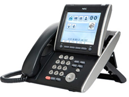 Phone Systems for Businsses VoIP